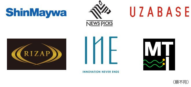 ShinMaywa、UZABASE、NEWS PICKS